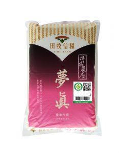 田牧信糧-夢真米5公斤-1