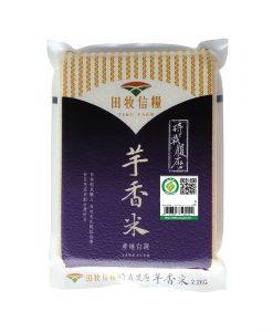 田牧信糧-芋香米2.2KG-1