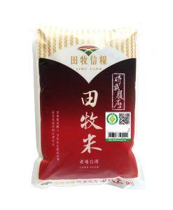 田牧信糧-田牧米5公斤-1