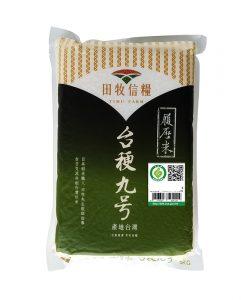 田牧信糧-台梗九號5公斤-1
