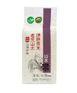 [山水米] 謙耕系列-有機台灣芋香米_800X800px