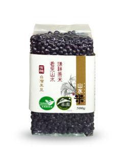 W山水米謙耕有機黑豆500g