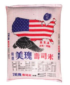 W精選美瑰壽司米30公斤