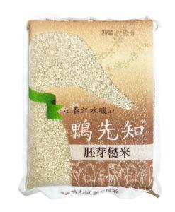 W鴨先知-胚芽糙米2kg