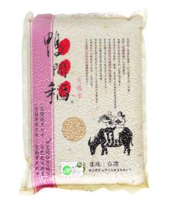W【鴨間稻】有機胚芽糙米3kg