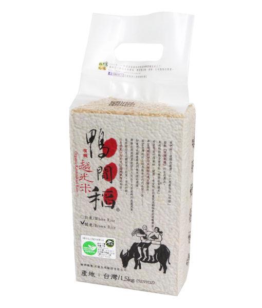 W【鴨間稻】有機越光糙米1.5kg