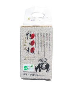W【鴨間稻】有機長秈糙米 1.5kg(工廠尚無貨以合成暫時代替)