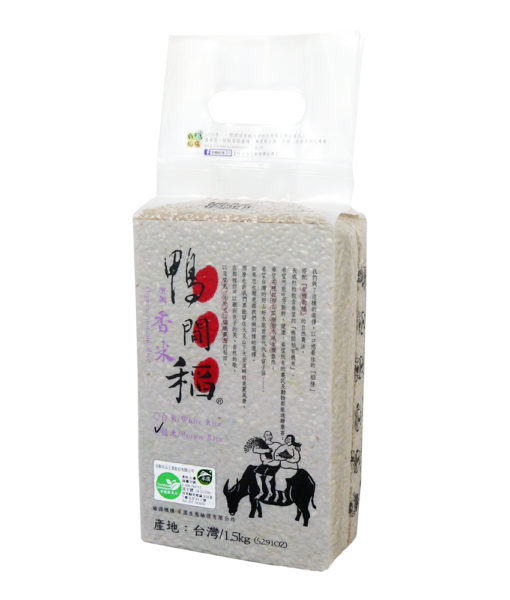 W【鴨間稻】有機香米糙米1.5kg