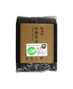 W【鴨間稻】有機黑米500g