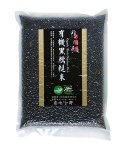 W【鴨間稻】有機黑糯糙米1kg