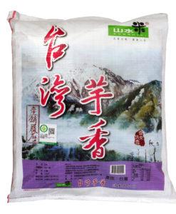 W台灣芋香12公斤-3