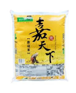 W山水米嘉天下30+35kg-彩藝外袋