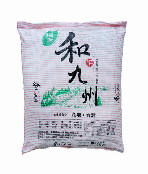 W禾九州30kg