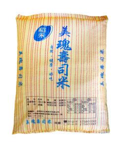 W美瑰壽司米30公斤