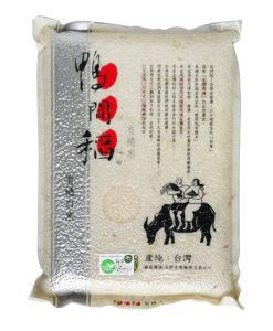 W鴨間稻有機白米3公斤