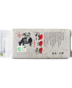 W鴨間稻有機糙米2公斤-磚型
