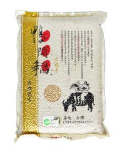 W鴨間稻有機糙米3公斤