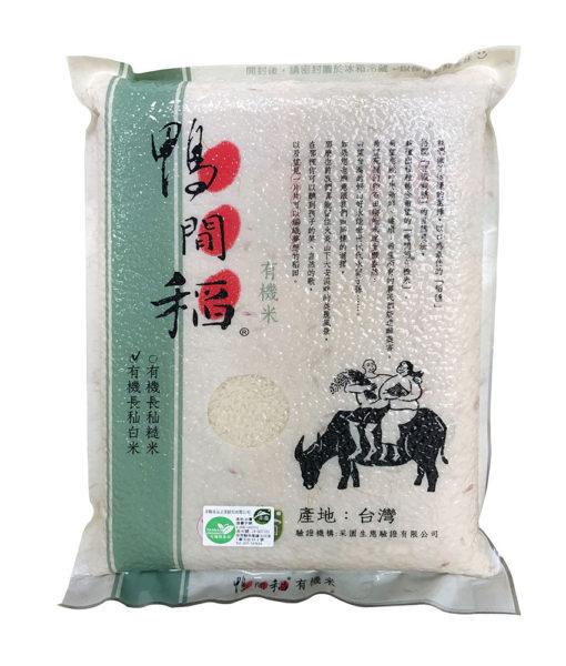W鴨間稻有機長秈白米3公斤