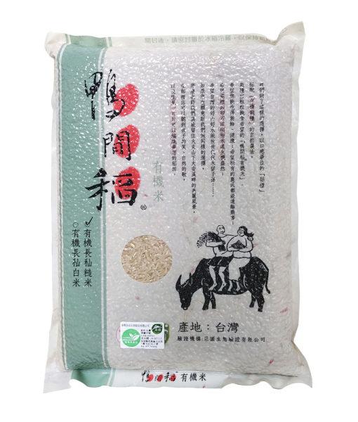 W鴨間稻有機長秈糙米3公斤