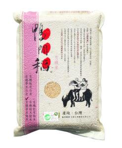 W鴨間稻有機香米糙米3公斤