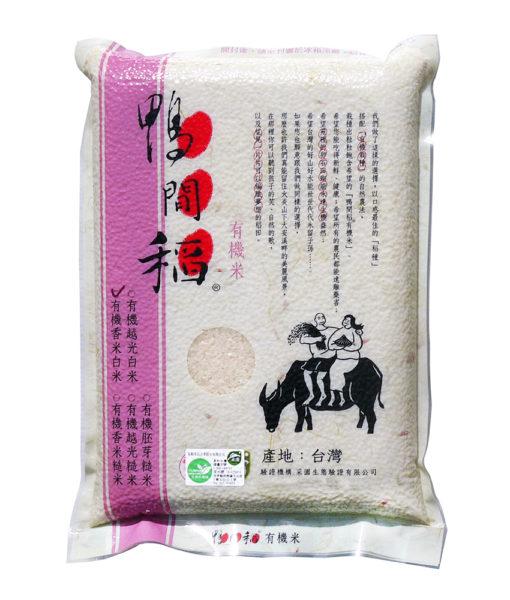 W鴨間稻3公斤香米白米