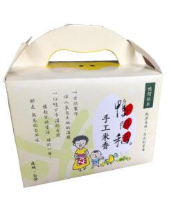 W 五入盒裝手工米香